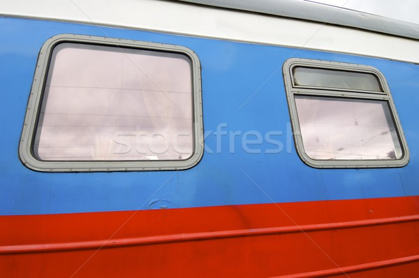Transmongolian Stock photo © pedrosala