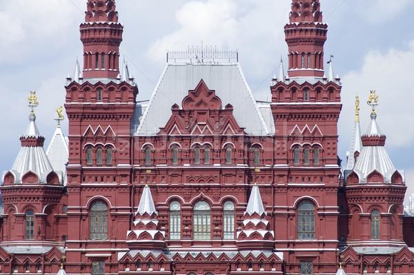 Történelem múzeum Vörös tér Moszkva Oroszország felhők Stock fotó © pedrosala