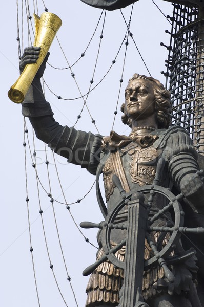 Peter the Great Stock photo © pedrosala