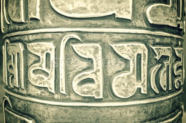 Preghiera ruota tempio Pechino Cina vita Foto d'archivio © pedrosala