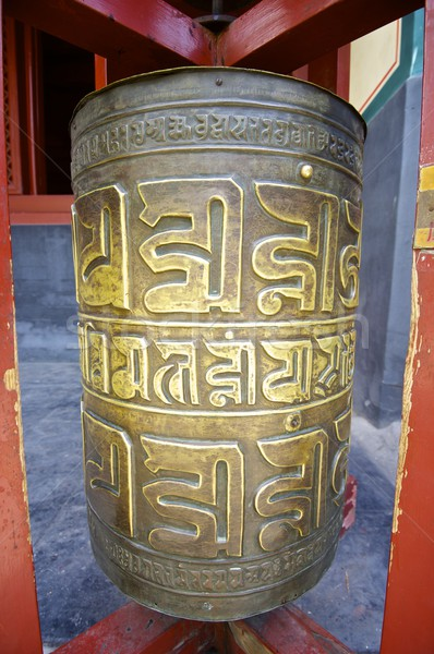 prayer wheels Stock photo © pedrosala