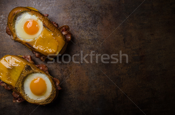 Toasted cheese bread with egg inside Stock photo © Peteer