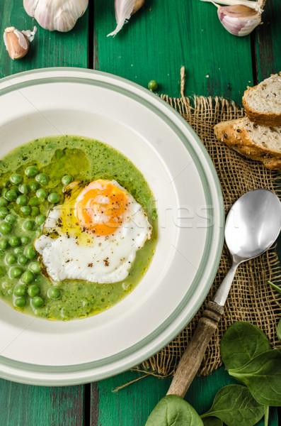 湯 年輕 豌豆 菠菜 橄欖油 雞蛋 商業照片 © Peteer