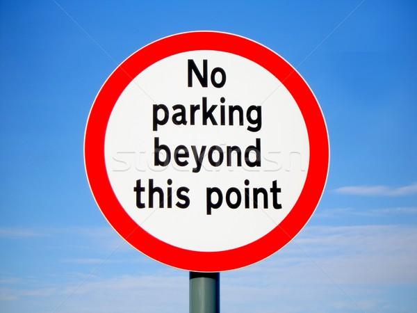 No Parking Beyond Sign Stock photo © peterguess