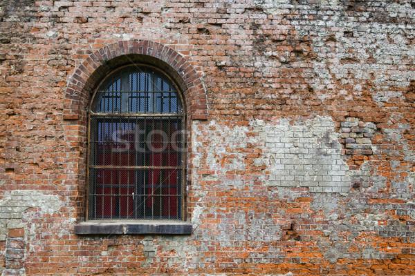 öreg ablak fal leharcolt érdekes textúra Stock fotó © peterguess