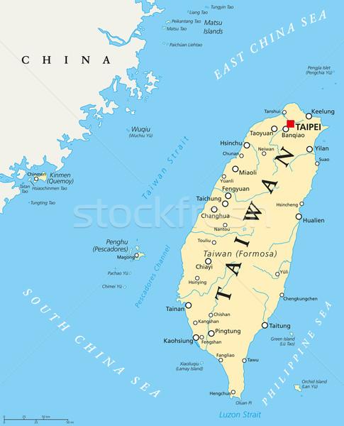 Тайвань республика Китай политический карта Сток-фото © PeterHermesFurian