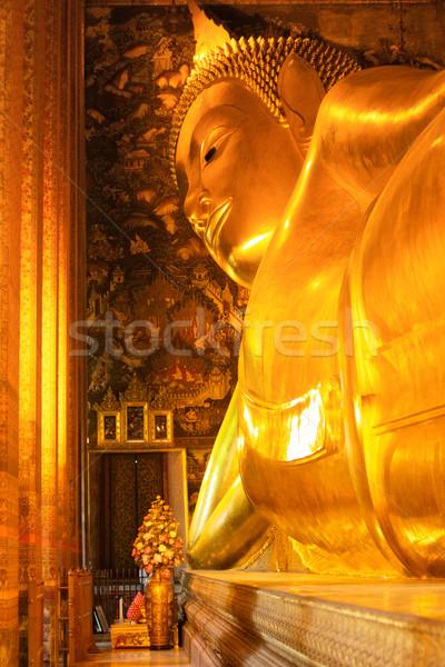 Reclining Buddha Stock photo © PetrMalyshev