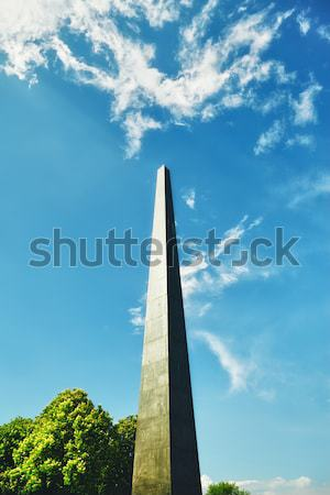 obelisk 'Brest Fortress' Stock photo © PetrMalyshev