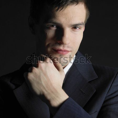 businessman's portrait Stock photo © phbcz