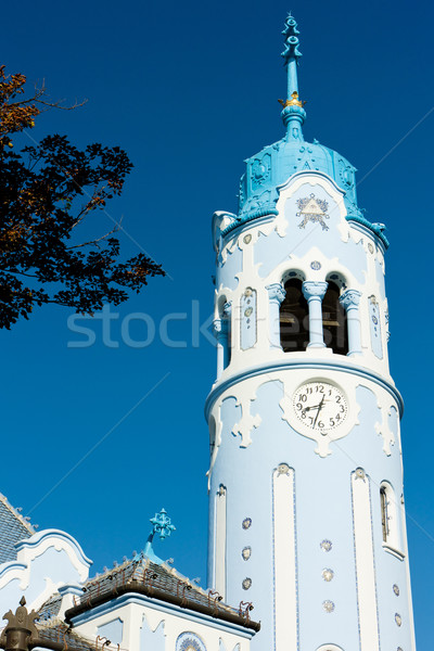 detail of Church of Saint Elizabeth Hungarian called Blue Church Stock photo © phbcz