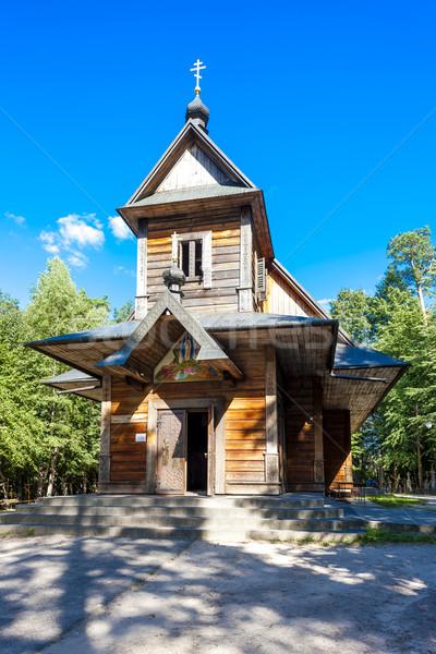 Ortodoks kilise dağ mimari açık havada Stok fotoğraf © phbcz