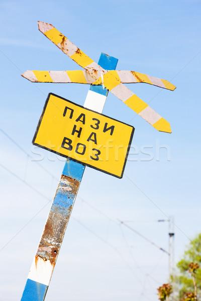 railroad crossing, Kostolac, Serbia Stock photo © phbcz