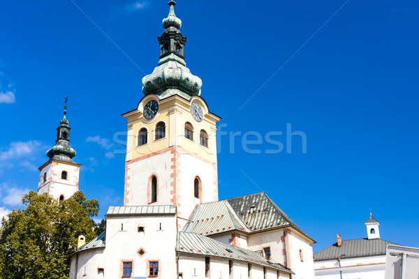 Town Castle (Barbakan), Banska Bystrica, Slovakia Stock photo © phbcz