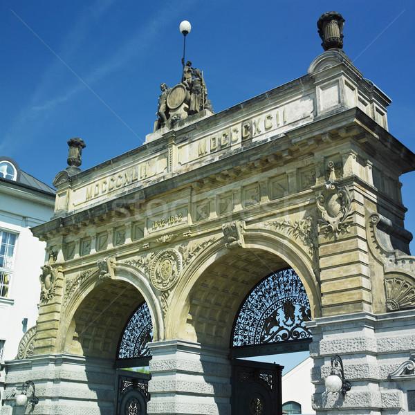 brewery gate, Plzen (Pilsen), Czech Republic Stock photo © phbcz