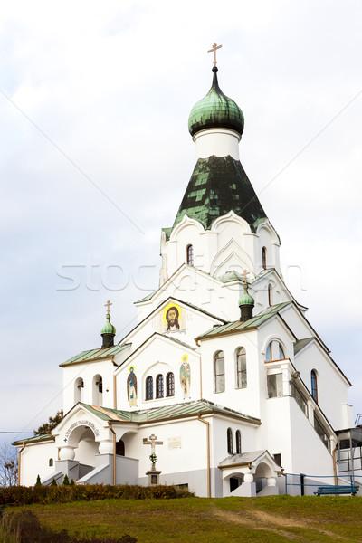 Photo stock: Nouvellement · orthodoxe · église · Slovaquie · bâtiment · architecture