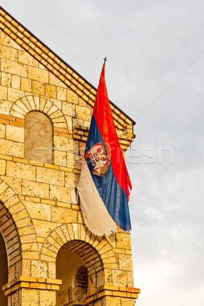 detail of church near Sargan, Serbia Stock photo © phbcz