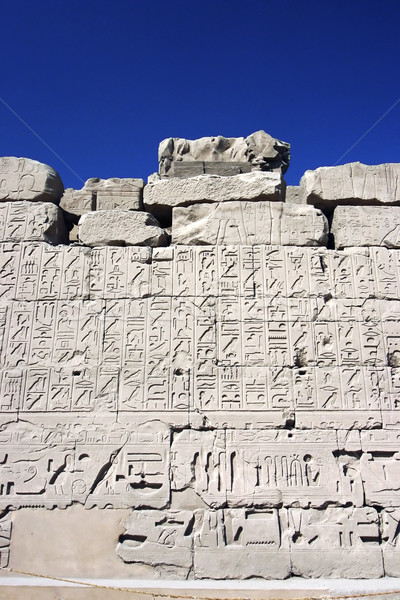 Wall of relief in Egypt Stock photo © photoblueice