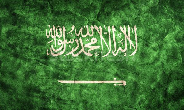 Arábia Saudita grunge bandeira item meu vintage Foto stock © photocreo
