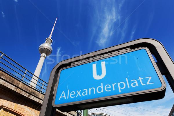 アレクサンダー広場 にログイン テレビ 塔 ベルリン ドイツ ストックフォト © photocreo