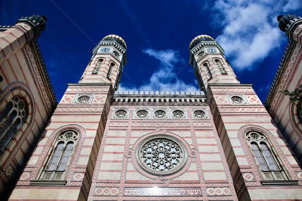 Groot synagoge Boedapest Hongarije straat hemel Stockfoto © photocreo