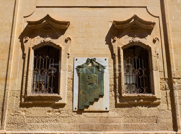 Palazzo Carafa palace, Monastero dei Celestini monastery of Lecce. Puglia, Italy. Stock photo © Photooiasson