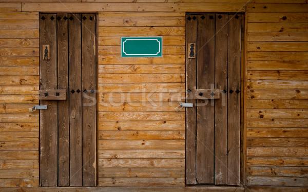 Outdoor Toilet Wooden Stock photo © Photooiasson