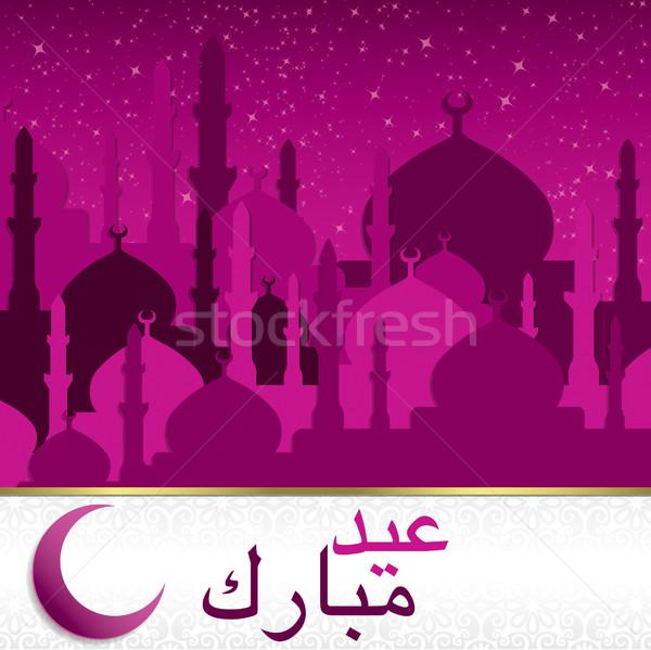 Mecset kártya vektor formátum textúra Isten Stock fotó © piccola