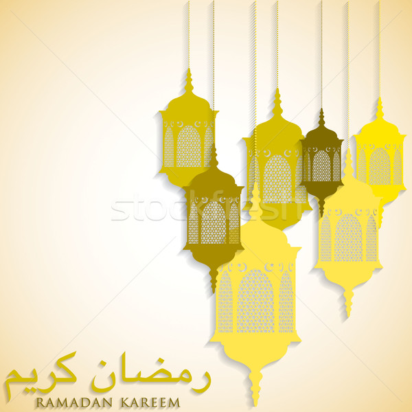 Stock fotó: Lámpás · ramadán · nagyvonalú · kártya · vektor · formátum