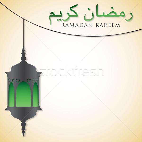 Stock fotó: Lámpás · ramadán · nagyvonalú · kártya · vektor · lámpa