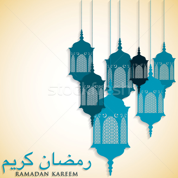 Lantaarn ramadan genereus kaart vector formaat Stockfoto © piccola