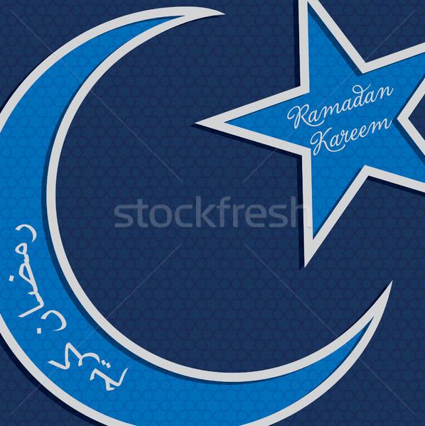 Ezüst félhold csillag skicc ramadán nagyvonalú Stock fotó © piccola