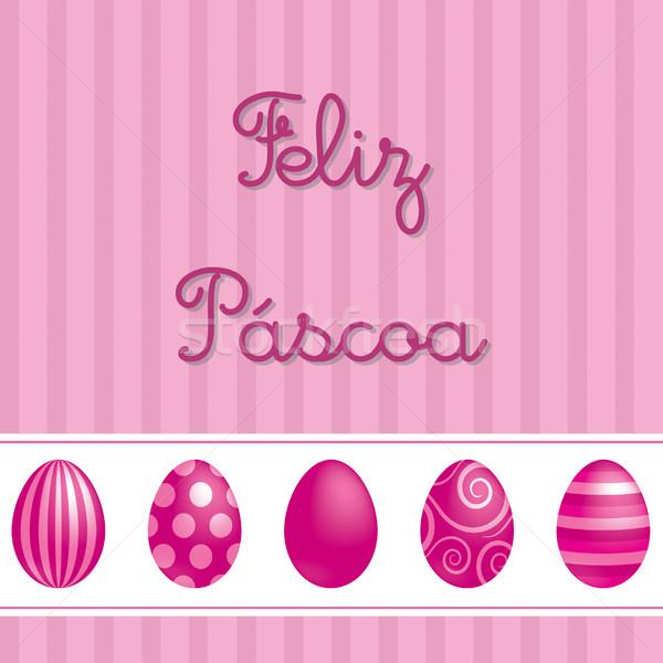 Portuguese vector Easter card design. Stock photo © piccola