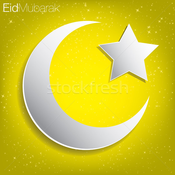 Concave moon and star Eid Al Adha card in vector format. Stock photo © piccola