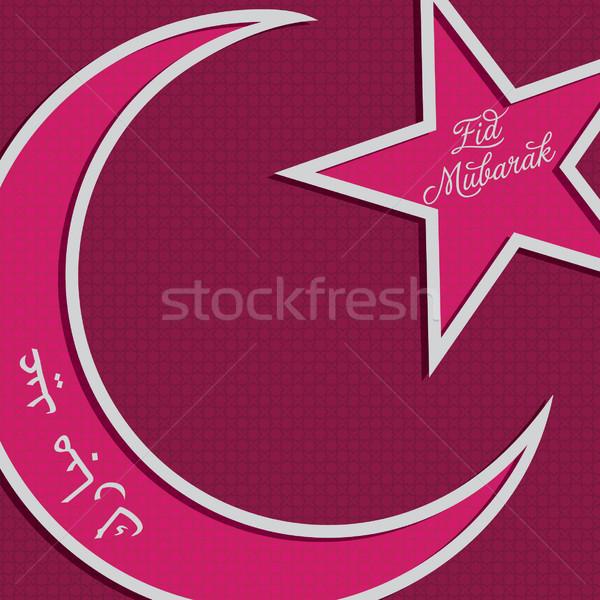 Ezüst félhold csillag skicc kártya vektor Stock fotó © piccola
