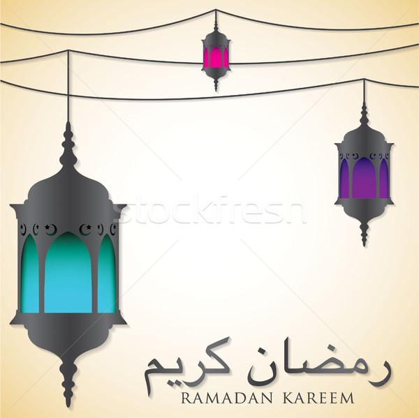 Lanterne ramadan généreux carte vecteur métal Photo stock © piccola
