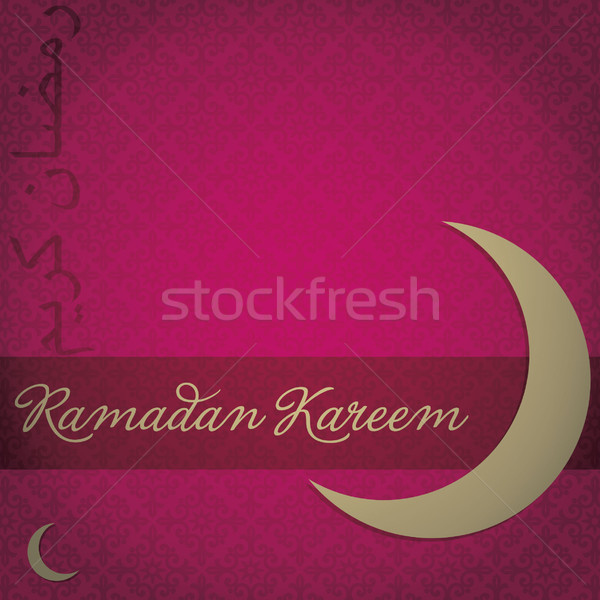 Gold crescent moon 'Eid Mubarak' (Blessed Eid) card  Stock photo © piccola