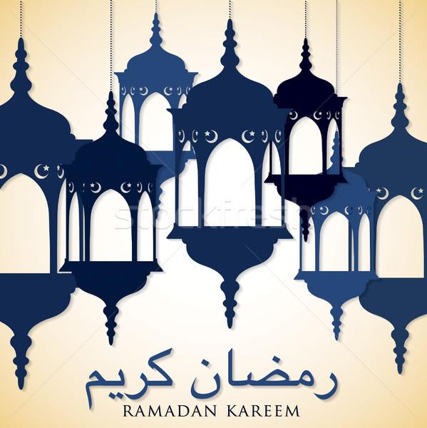 Lantern 'Ramadan Kareem' (Generous Ramadan) card in vector forma Stock photo © piccola