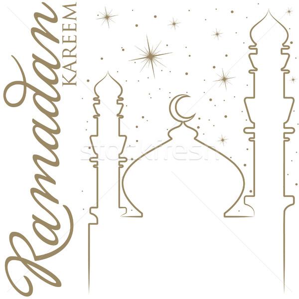 Dessinés à la main ramadan généreux carte de vœux vecteur format Photo stock © piccola