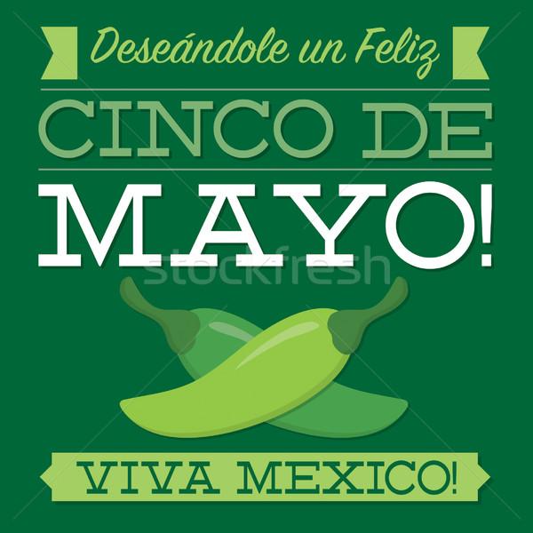 Retro style Cinco de Mayo card in vector format. Stock photo © piccola