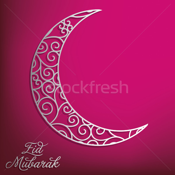Eid Mubarak (Blessed Eid) filigree moon card in vector format. Stock photo © piccola