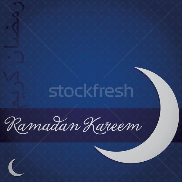 Silver crescent moon 'Eid Mubarak' (Blessed Eid) card in vector  Stock photo © piccola