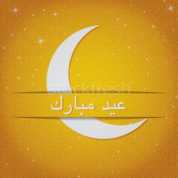 серебро карт вектора луна ночь Сток-фото © piccola