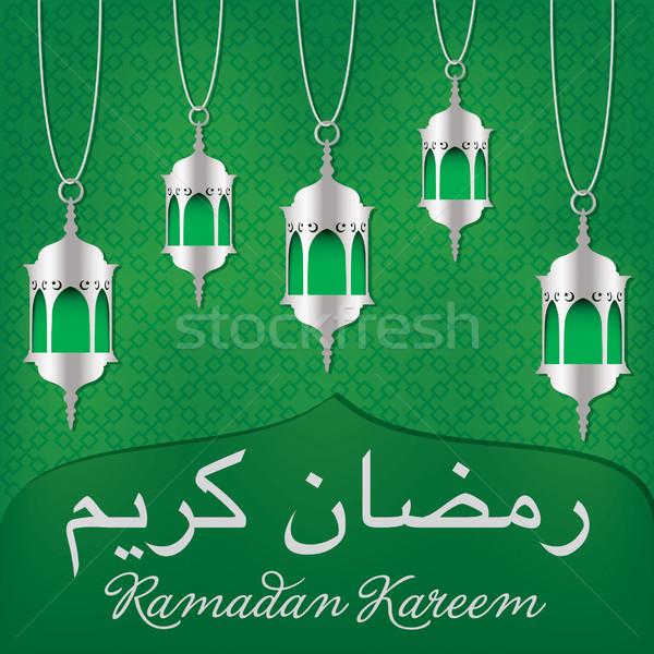 Ramadán nagyvonalú lámpás üdvözlőlap vektor formátum Stock fotó © piccola