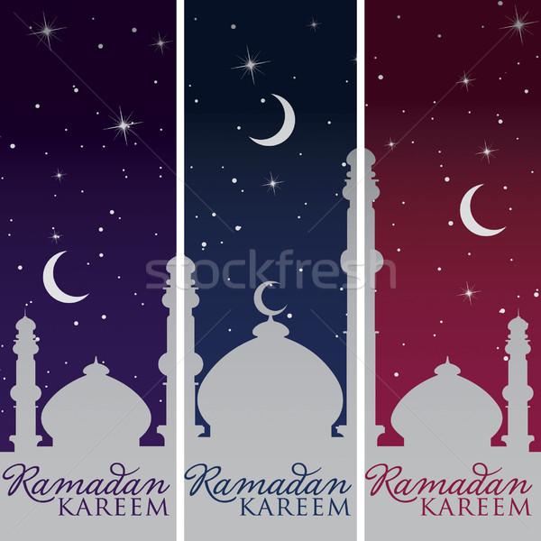 Zilver moskee maan ramadan genereus textuur Stockfoto © piccola
