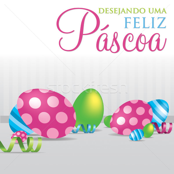 Portuguese 'Wishing you a Happy Easter' scattered egg card Stock photo © piccola