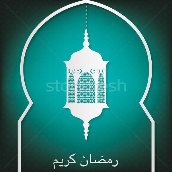 Ablak ramadán nagyvonalú kártya vektor formátum Stock fotó © piccola