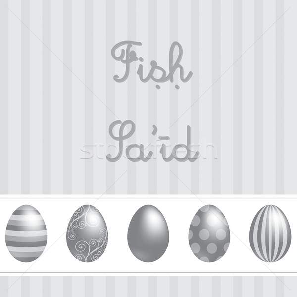 Arabic vector Easter card design. Stock photo © piccola