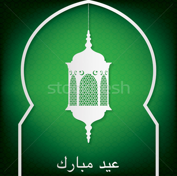 Window 'Eid Mubarak' (Blessed Eid) card in vector format. Stock photo © piccola