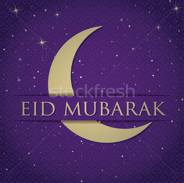 Gold crescent moon 'Eid Mubarak' (Blessed Eid) card in vector fo Stock photo © piccola