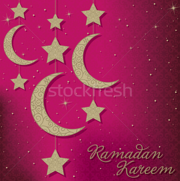 'Ramadan Kareem' (Generous Ramadan) mobile card in vector format Stock photo © piccola